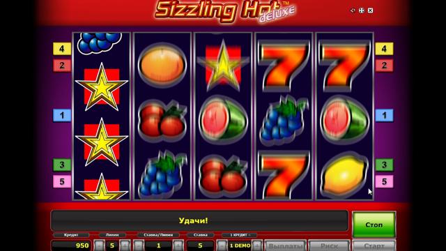 Дисконтирования игровой автомат sizzling hot deluxe novomatic sizzling hot ru ставках